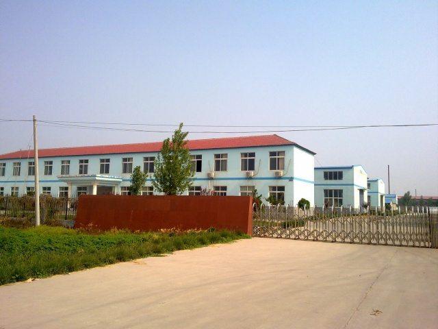 nurchem factory