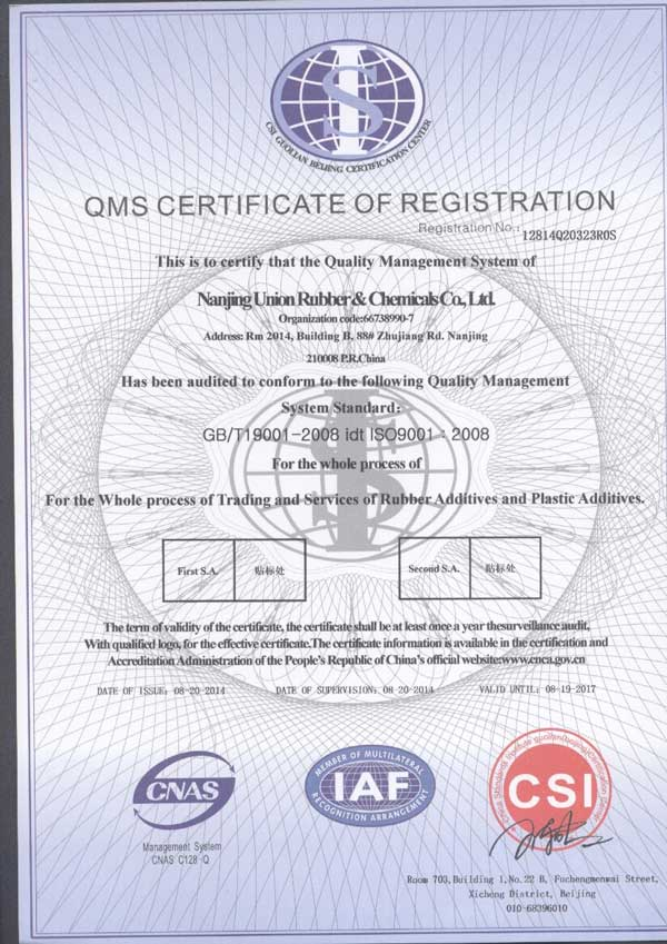 ISO9001-CERTIFICATE(2014)